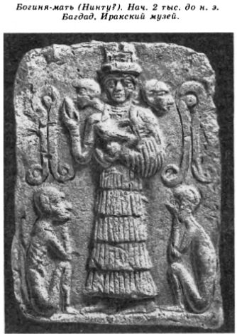 """mesopotamian culture essays Three essays that study ancient mesopotamian religion and mythology in relation   tions of a single culture"""", is an early recognition of cultural continuity in early."""